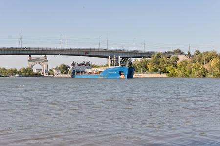 VOLGOGRAD - SEPTEMBER 18: Transportation of goods and petroleum products on barges on the Volga-don shipping canal. September 18, 2017 in Volgograd, Russia. Editorial