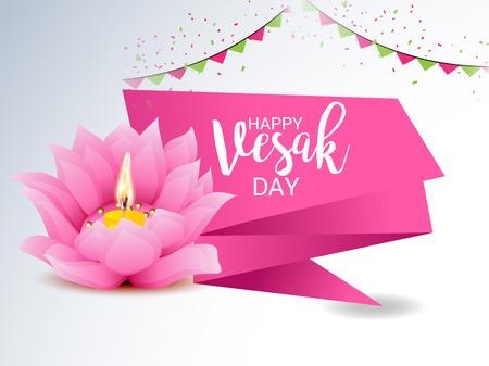 ハッピー Vesak の日。