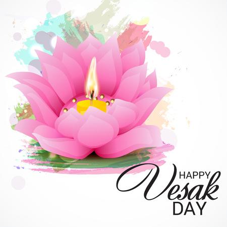 Buon giorno di Vesak. Archivio Fotografico - 77479740