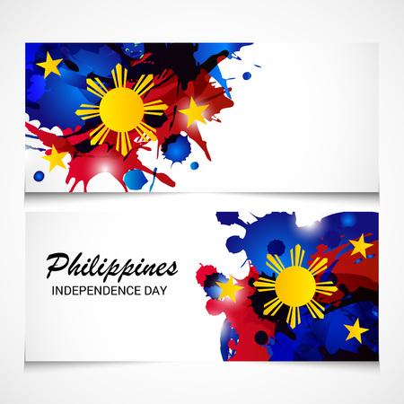 フィリピンの独立記念日。