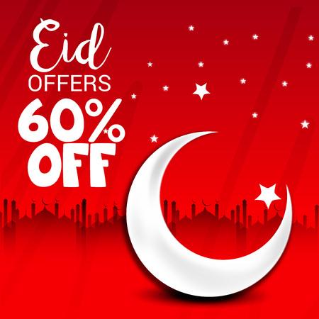 Eid Offer.