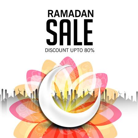 namaaz: Ramadan Offer. Illustration