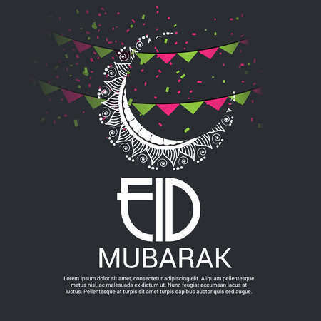 Eid 무바라크.
