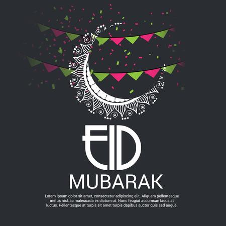 Eid Mubarak Standard-Bild - 80321724