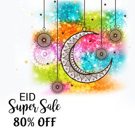 Eid offer. Vector illustration. Illustration