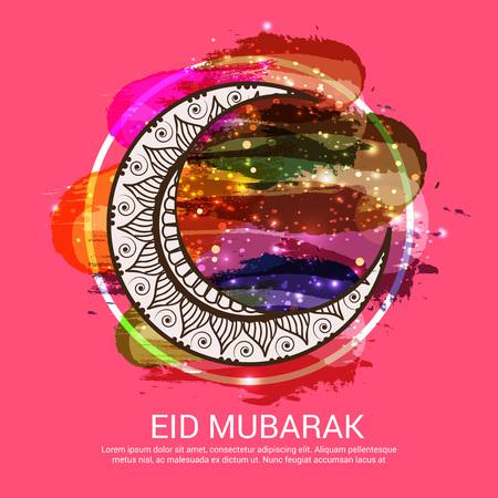 ramzan: Eid Mubarak. Vector illustration.