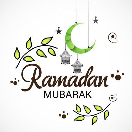 Ramadan Mubarak. Illustration