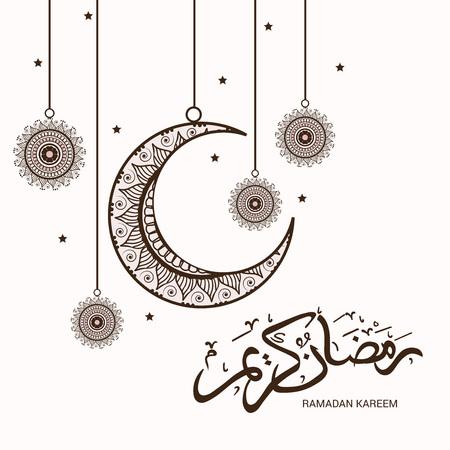 nighttime: Ramadan Mubarak. Illustration