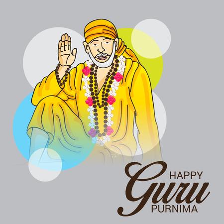 Happy Guru Purnima. Illustration
