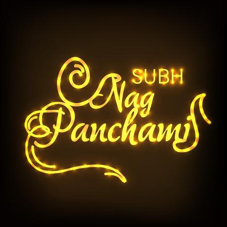 auspicious: Nag Panchami Background
