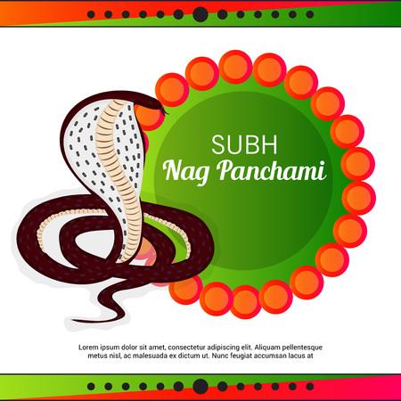 mantra: Nag Panchami.