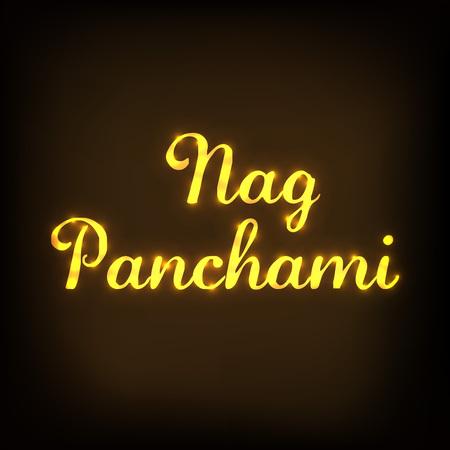 Happy Nag Panchami. Illustration