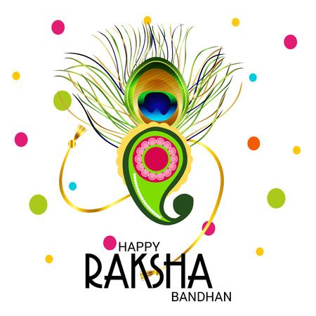Raksha Bandhan.