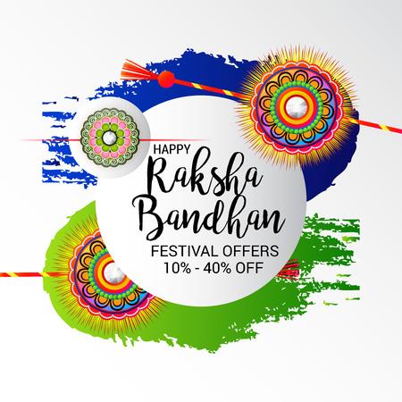 Happy Raksha Bandhan. Vector illustration.  イラスト・ベクター素材