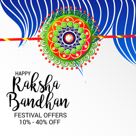 affection: Happy Raksha Bandhan Illustration