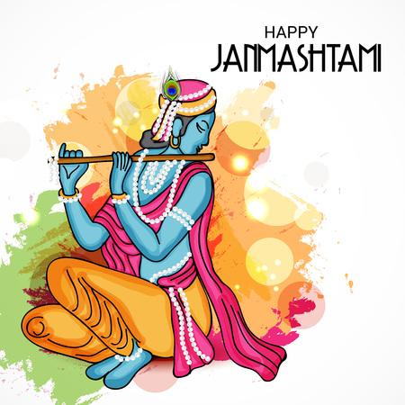 행복한 Janmashtami.