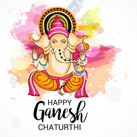 행복한 Ganesh Chaturthi. 일러스트