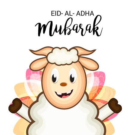 month: illustration of a background for Eid Al Adha Mubarak.