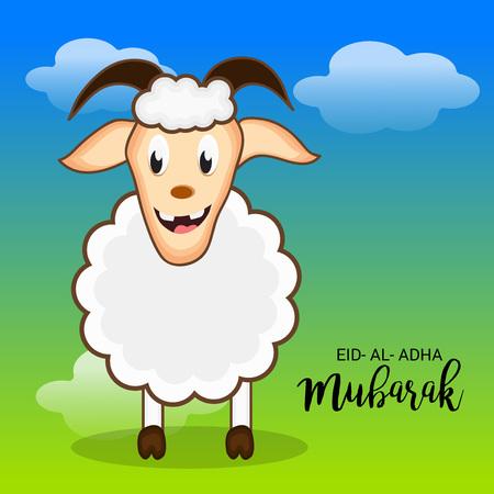 month: Eid-Al-Adha Mubarak banner.
