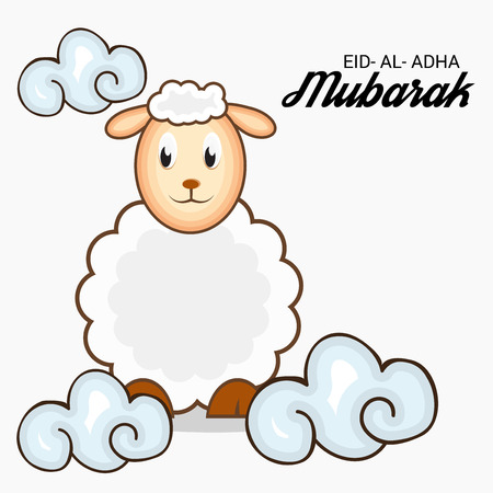Eid-Al-Adha Mubarak banner.