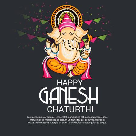 행복 Ganesh Chaturthi에 대 한 배경의 그림입니다. 일러스트