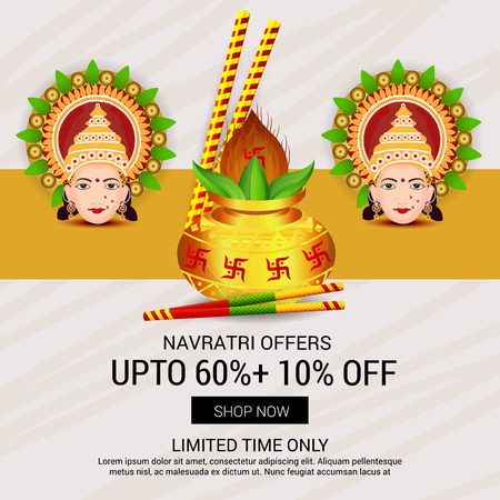 illustration of a Background for Happy Navratri. 版權商用圖片 - 84752869