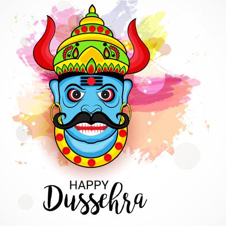 Vector illustration of a banner for Happy Dussehra.