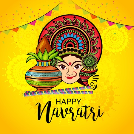 Happy Navratri. 向量圖像