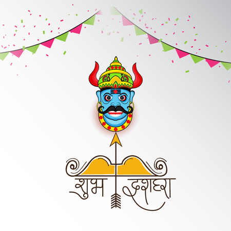 Happy Dussehra. Vector illustration.
