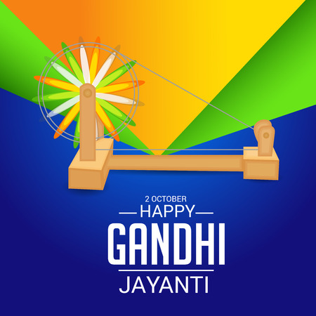 Happy Gandhi Jayanti on a colorful background.