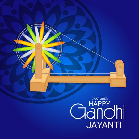 Happy Gandhi Jayanti.