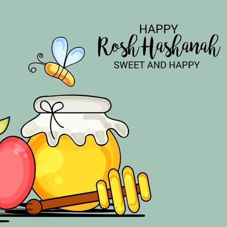 Rosh Hashanah. 向量圖像
