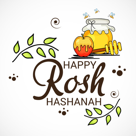 Rosh Hashanah on a plain background.