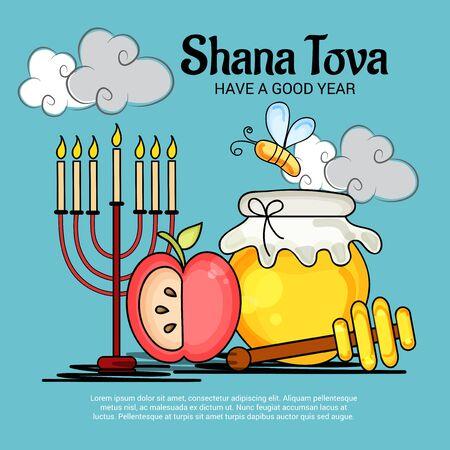 Rosh Hashanah. Vector illustration. Illustration
