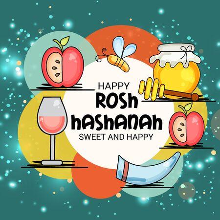 Rosh Hashanah. Vector illustration.