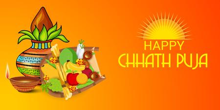 religious clothing: Chhath Puja. Vector illustration.