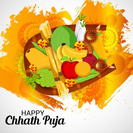 행복한 Chhath Puja.