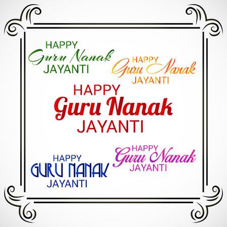 Guru Nanak Jayanti. vector illustration