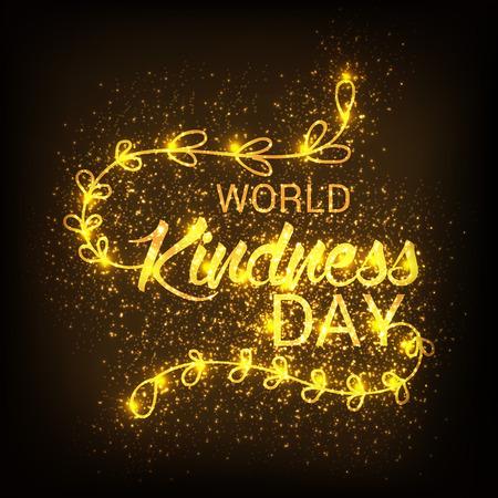 번쩍 거리는 선과 세계 친절의 날. 일러스트