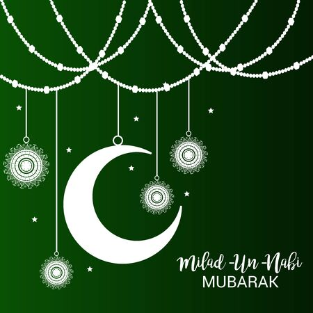 Milad-Un-Nabi Mubarak vector illustration