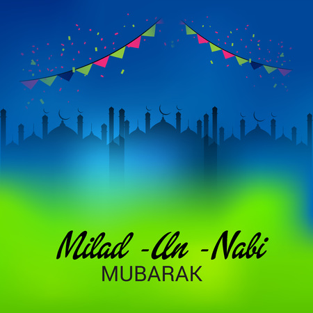 Milad-Un-Nabi Mubarak vector illustration