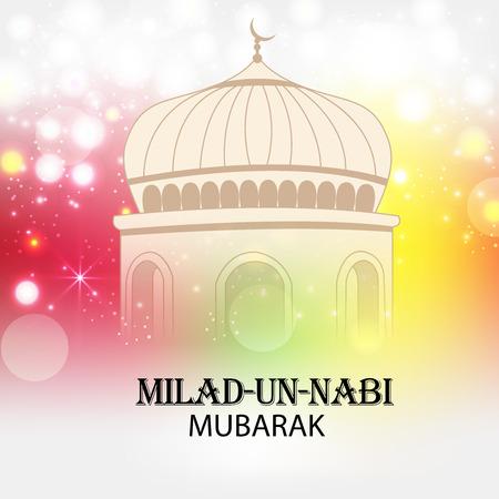 Milad Un Nabi Mubarak.