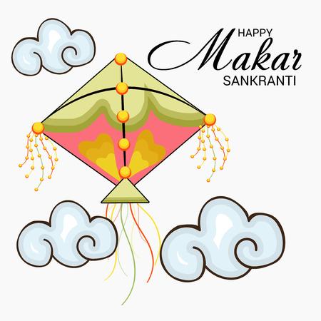 Makar Sankranti greeting card vector