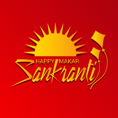 Makar Sankranti greeting card vector.