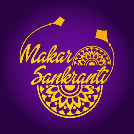 Makar Sankranti greeting card vector.