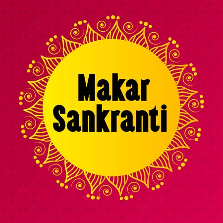 Happy Makar Sankranti greeting card vector