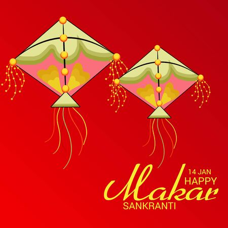 Makar Sankranti vector illustration.