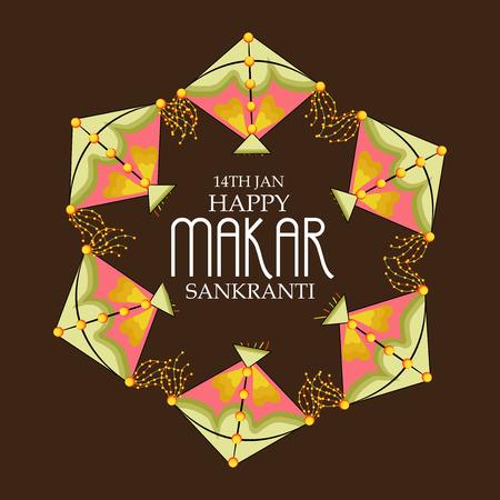 Makar Sankranti. Illustration