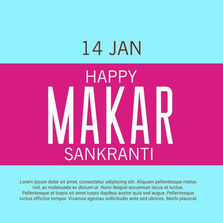 Makar Sankranti. 矢量图像