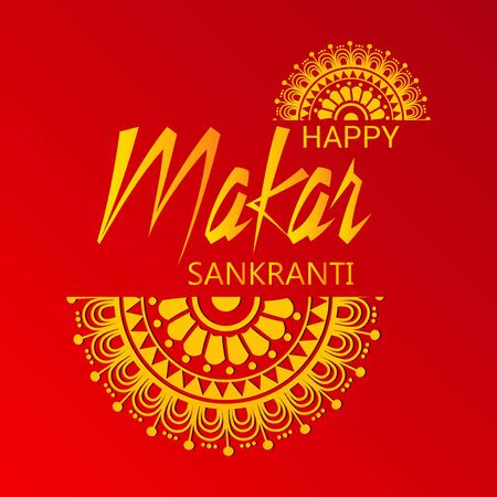 Makar Sankranti greeting card with gold mandala design in orange illustration.